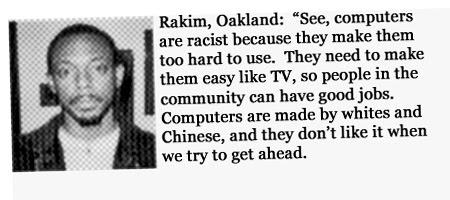 Компютрите са расистки