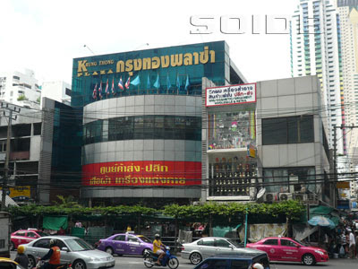 Krung Thong Plaza Bangkok Map,Tourist Attractions in Bangkok Thailand,Things to do in Bangkok Thailand,Map of Krung Thong Plaza Bangkok,Krung Thong Plaza Bangkok accommodation destinations attractions hotels map reviews photos