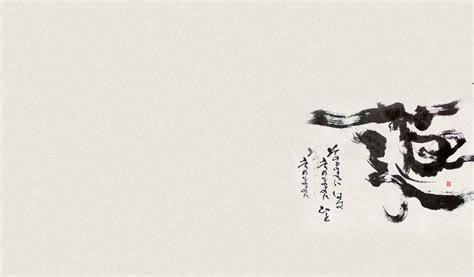 minimaliste calligraphie japonaise Papier peint