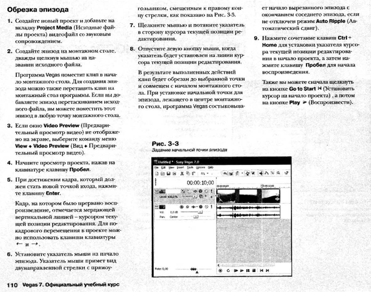 http://redaktori-uroki.3dn.ru/_ph/12/984383107.jpg