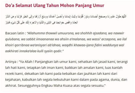 ucapan ulang  islami untk sahabat pasangan
