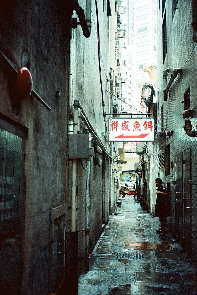 Back alley in Hong Kong