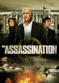 Assassination of a High School President | filmes-netflix.blogspot.com