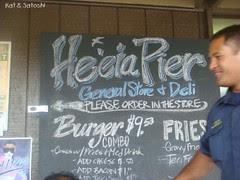 heeia (4)