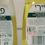 לקוחות פיירי, נטוויז'ן ופרש מרקט: מגיע לכם כסף בחזרה - ynet ידיעות אחרונות