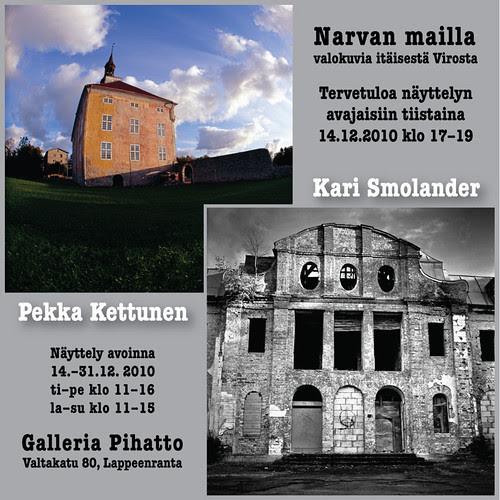 Narva Land - Photographs from Eastern Estonia