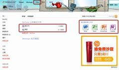 officewebapp-03 (by 異塵行者)