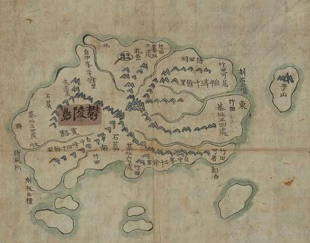 """Dong Yeodo"" (東輿圖) Atlas (1795 - 1800)"