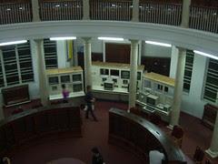 Former Supreme Court Building