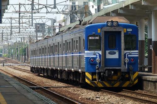 EMU518