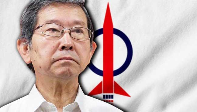 Tan-Seng-Giaw-dap-logo