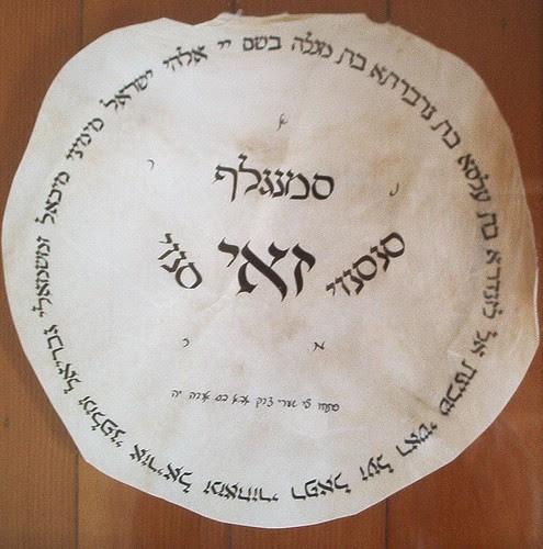 Xoe amulet