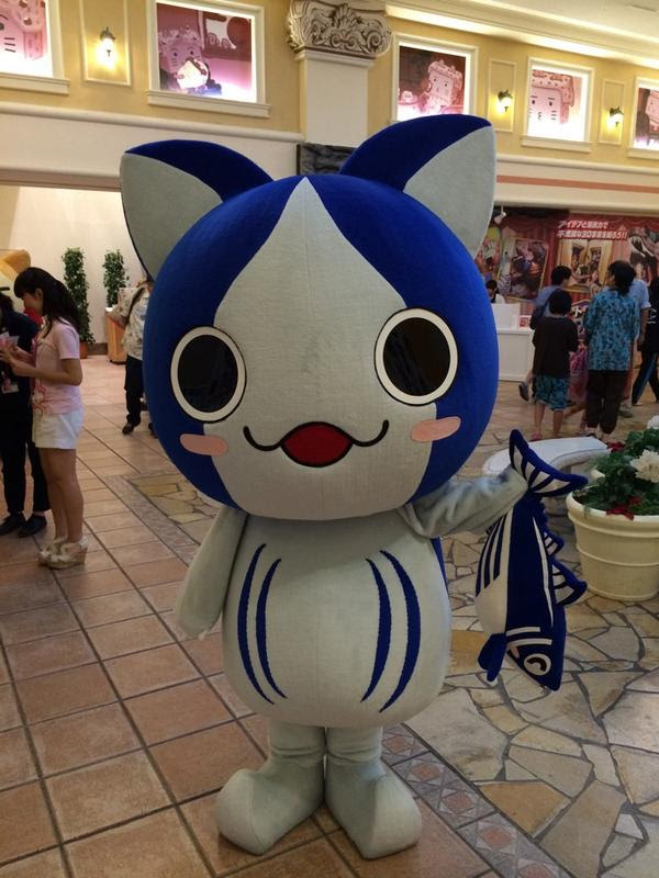 9月13日土のつぶやき あにゃんくん猫道徹の日本を知って日本を救おう