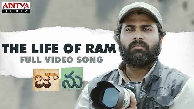 The Life Of Ram Song Lyrics Jaanu Movie Sharwanand - Samantha - Govind Vasantha