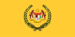 Bahasa Melayu: Bendera Yang di-Pertuan Agong /...