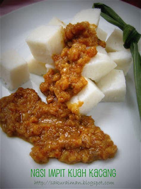 nur family nasi impit kuah kacang