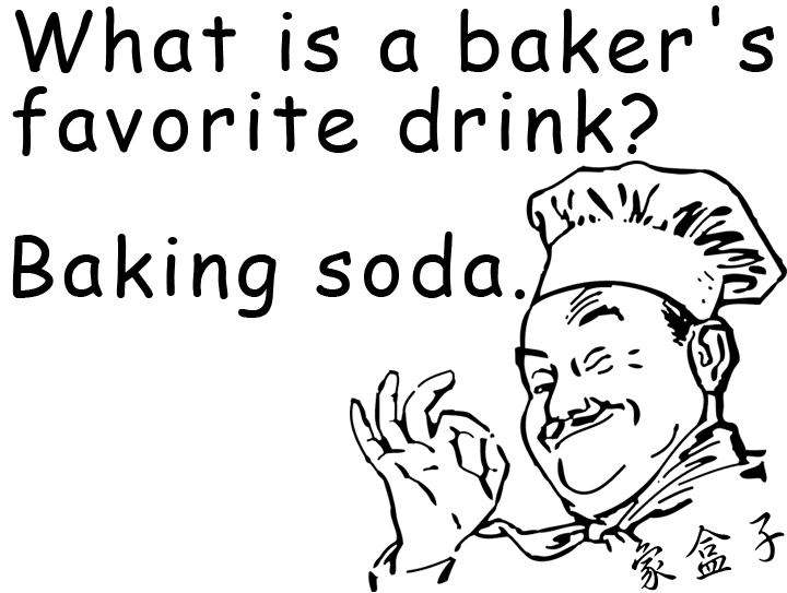 soda baking soda baker