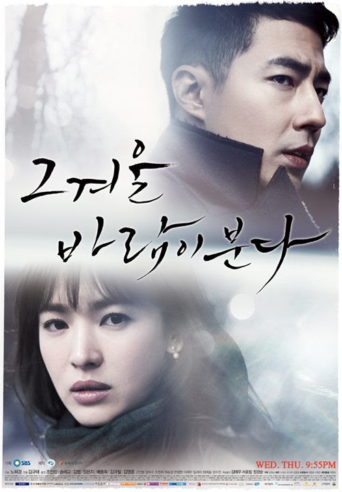 That Winter, The Wind Blows-p1.jpg