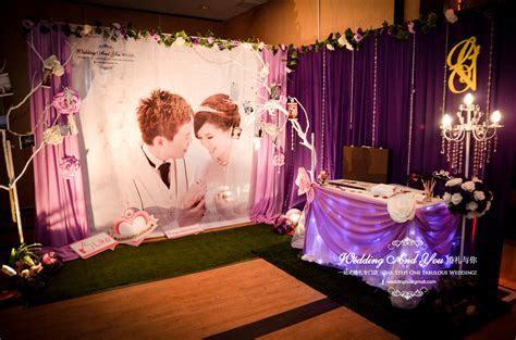 Wedding Photo Booth. Decoration