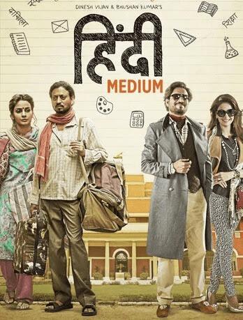 Hindi Medium film Poster