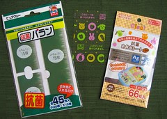 Antibacterial lunch dividers and bento sheets
