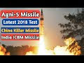 India Successfully Conducts Fifth Test of Nuclear-Capable ICBM