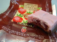 Tirol Strawberry Jam
