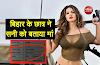 इमरान हाशमी के बाद Sunny Leone ने बिहार के छात्र के कार्ड पर नाम लिखने पर दिया जवाब