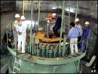 """The image """"http://newsimg.bbc.co.uk/media/images/40086000/jpg/_40086880_reactor-bushehr-ap203.jpg"""" cannot be displayed, because it contains errors."""