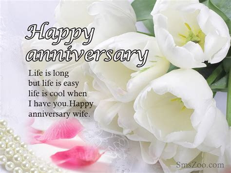 wedding anniversary poems for husband   Poemsrom.co