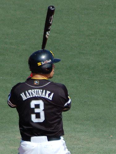 Nobuhiko Matsunaka