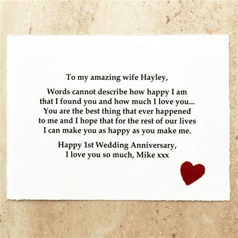 personalised wedding anniversary gift by jenny arnott