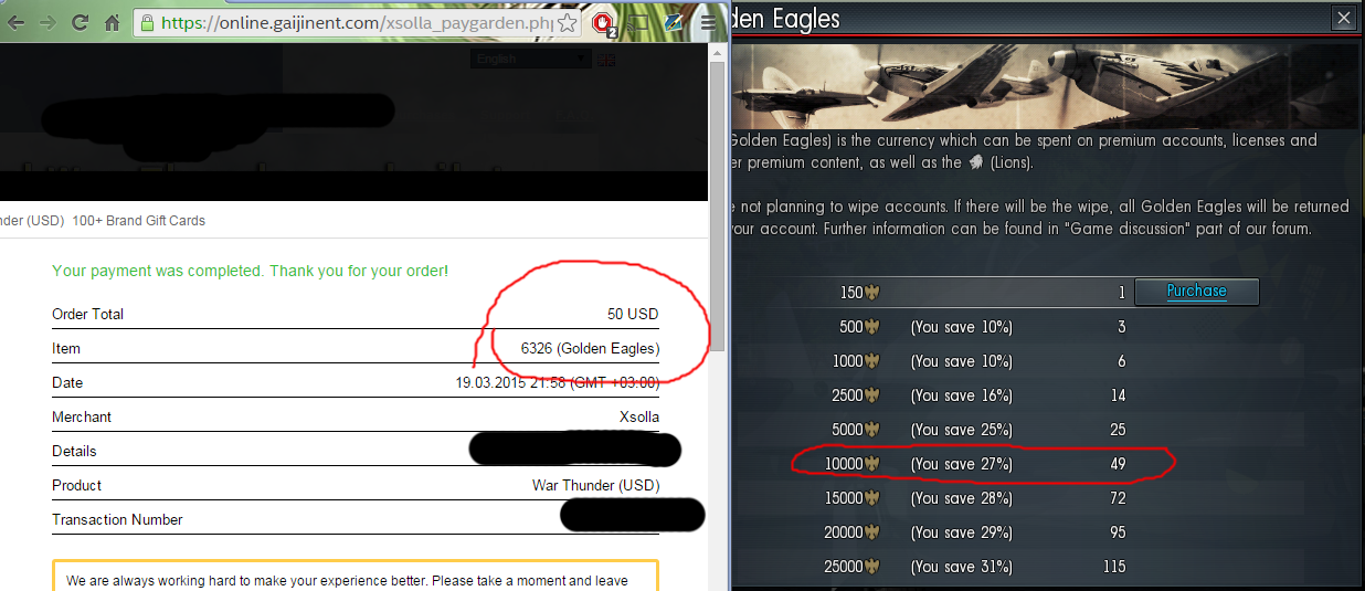 What Kind of Exchange Rate is This? (Gift Card for Gold Eagles) : Warthunder