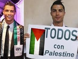 ronaldo-palestine
