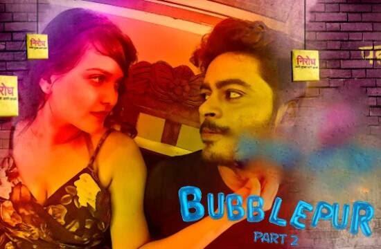 Bubblepur (2021) Season 1 - Kooku Web Series Part 2 Complete