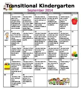 Editable Preschool, TK / Pre-K, Transitional Kindergarten Monthly ...