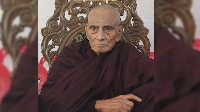 Y.M. Jnanashree Jadi Sangharaja Bangladesh Ke-13 oleh - ajaranbuddha.xyz