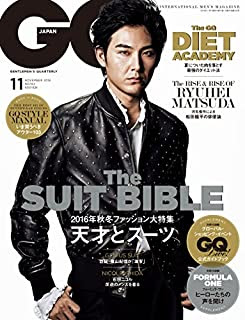 GQ JAPAN(ジーキュージャパン) 2016年 11 月号 [雑誌]