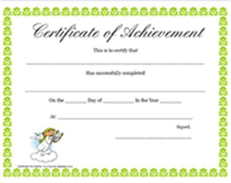 Printable Baptism Certificates Hoover Web Design   Party
