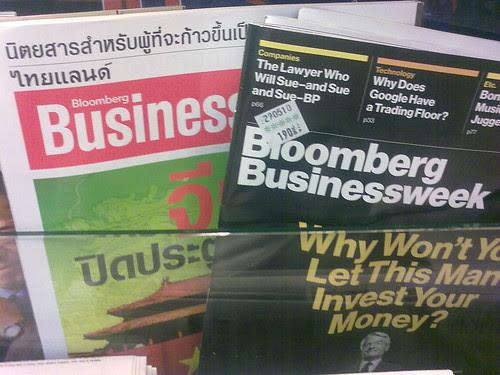 new head of BusinessWeek
