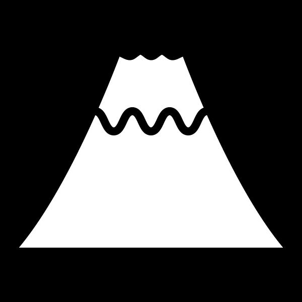 かわいい富士山の無料イラスト商用フリー オイデ43