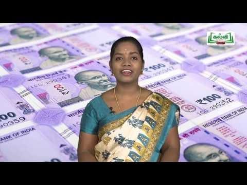 கலைத்தொழில் பழகு Std11 TM Economics பகிர்வு பற்றிய ஆய்வு Kalvi TV