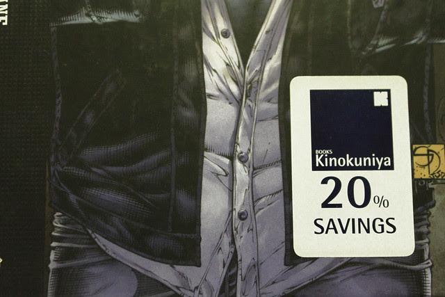 20% savings