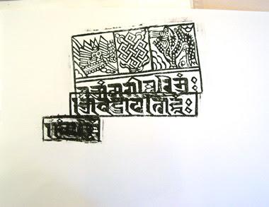 TibetBlockSquash