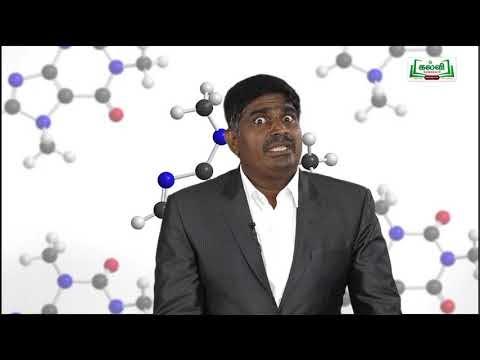 ஆய்வுக் கூடம் Std9 அறிவியல் தனிமங்களின் வகைப்பாட்டு அட்டவணை பகுதி 2 Kalvi TV