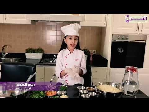 طريقة عمل الكباب البحريني
