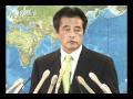 岡田外務大臣会見(平成22年5月21日)
