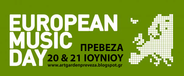 European-Music-Day Preveza