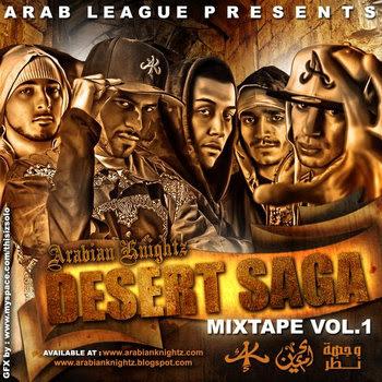 Desert Saga Mixtape Vol. 1 cover art