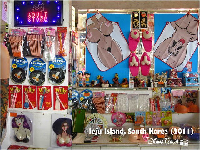 Jeju Love Land 10